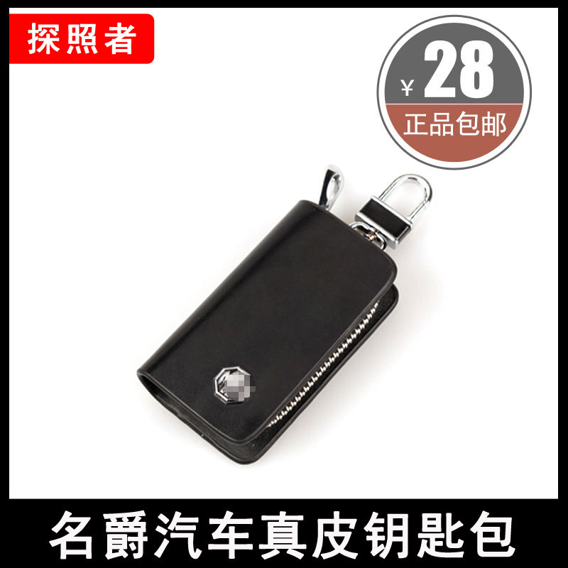 Free shipping mg mg6 wallets men's leather men's leather mg mg3 mg mg7 dedicated wallets