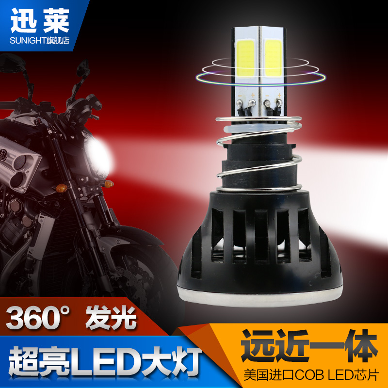 Free shipping motorcycle led headlights electric car headlights distance light super bright 360 w h6 super bright luminous