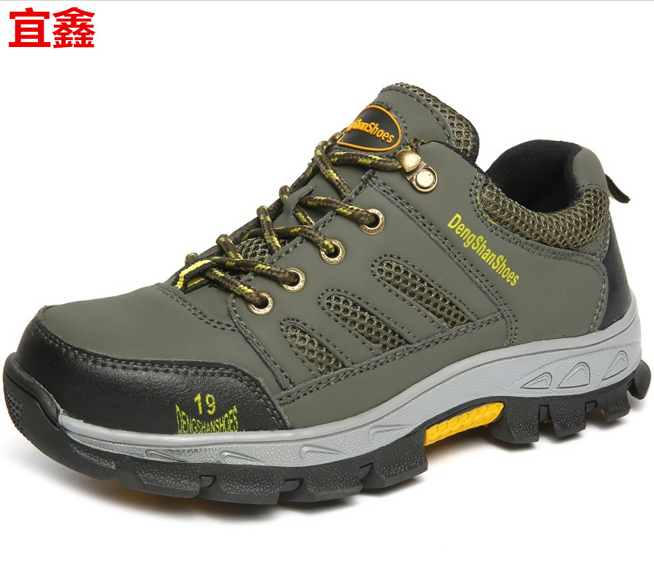 Free shipping mountaineering safety shoes baotou steel breathable leather safety shoes work shoes male anti smashing stab wear slip deodorant