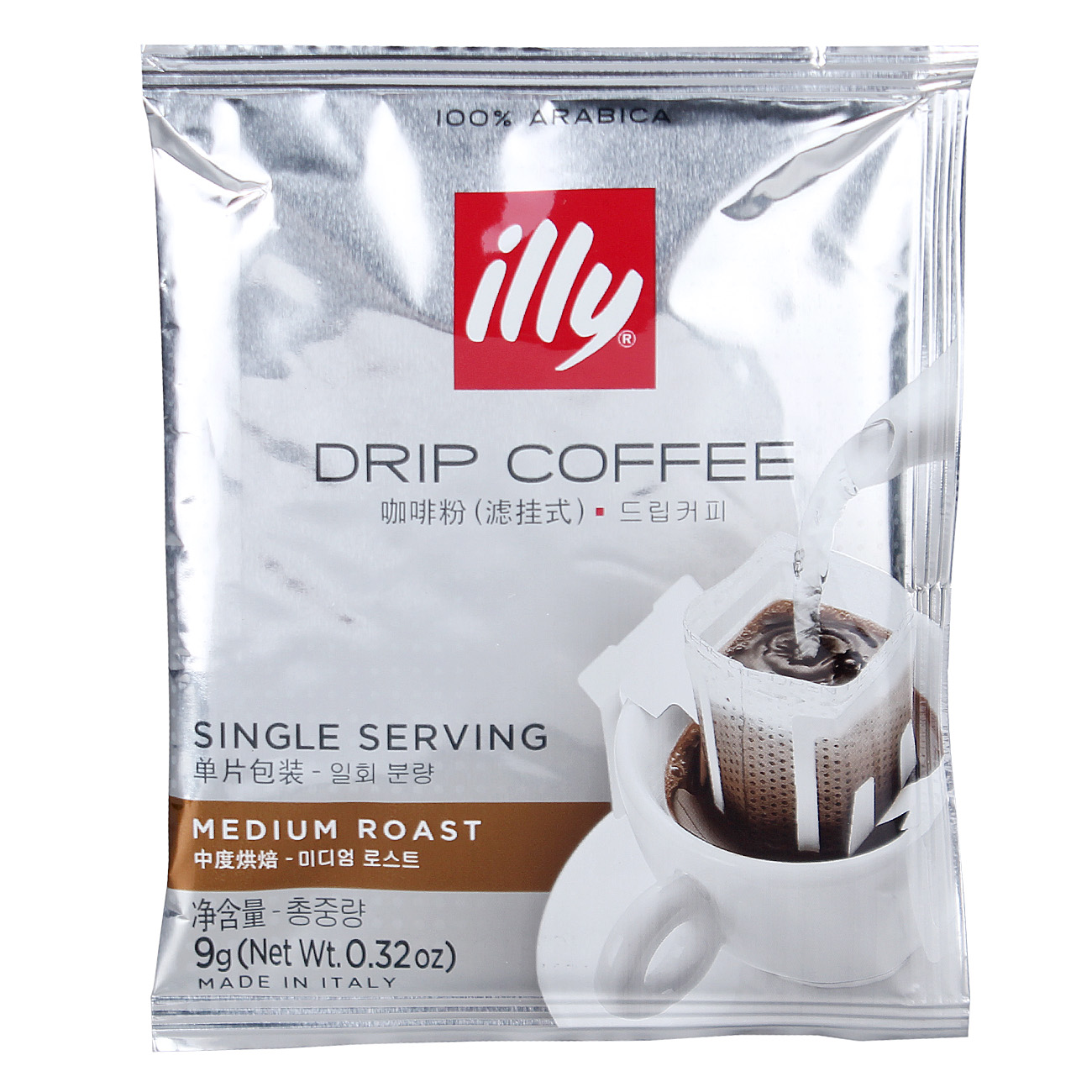 Free shipping on orders over imported italian illy/filter hanging illy espresso coffee powder 9g (medium roast)