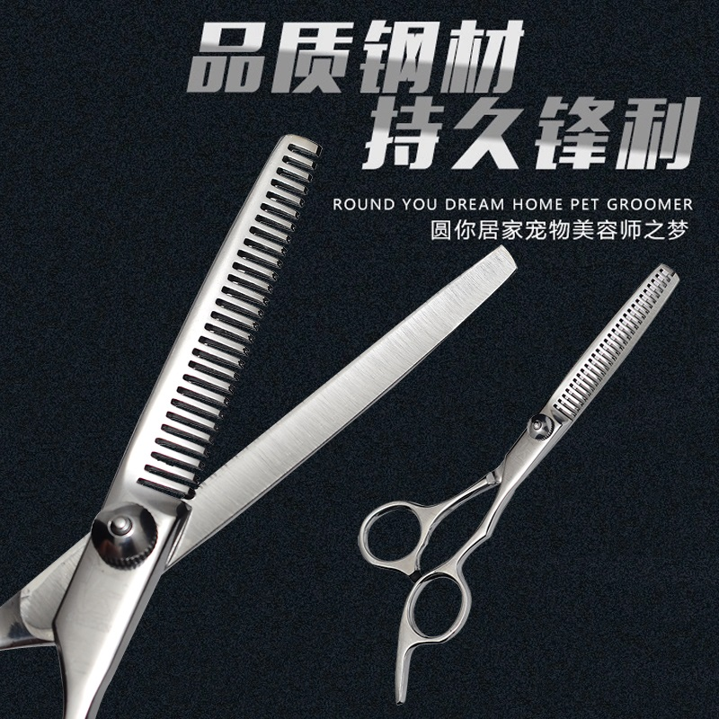 Free shipping pet grooming scissors dog shearing scissors teeth thinning teddy bichon dog hair repair hair tool 6 inch
