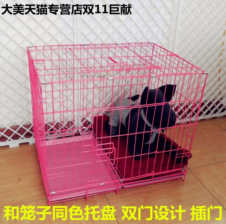 Free shipping pet with a tray of neutral emphasis bold expensive bin taidi bichon small dogs dog cage cat cage rabbit cage