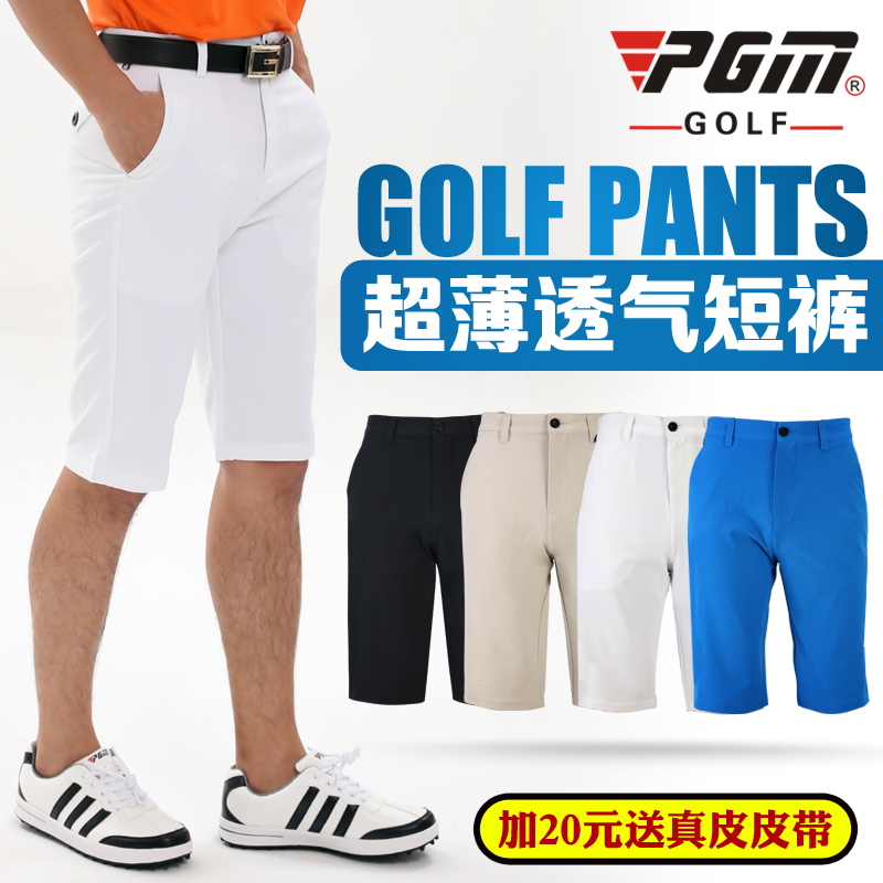 e675a72f0d49 Get Quotations · Free shipping! pgm authentic golf pants men s sports shorts  shorts summer shorts breathable clothing