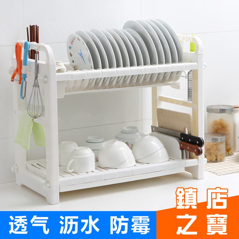 Free shipping plastic double dish rack dishes dishes drain drain rack kitchen cupboards cutlery rack storage turret plate