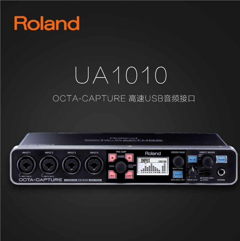 Free shipping roland roland ua1010 OCTA-CAPTURE 10 into 10 usb audio interface