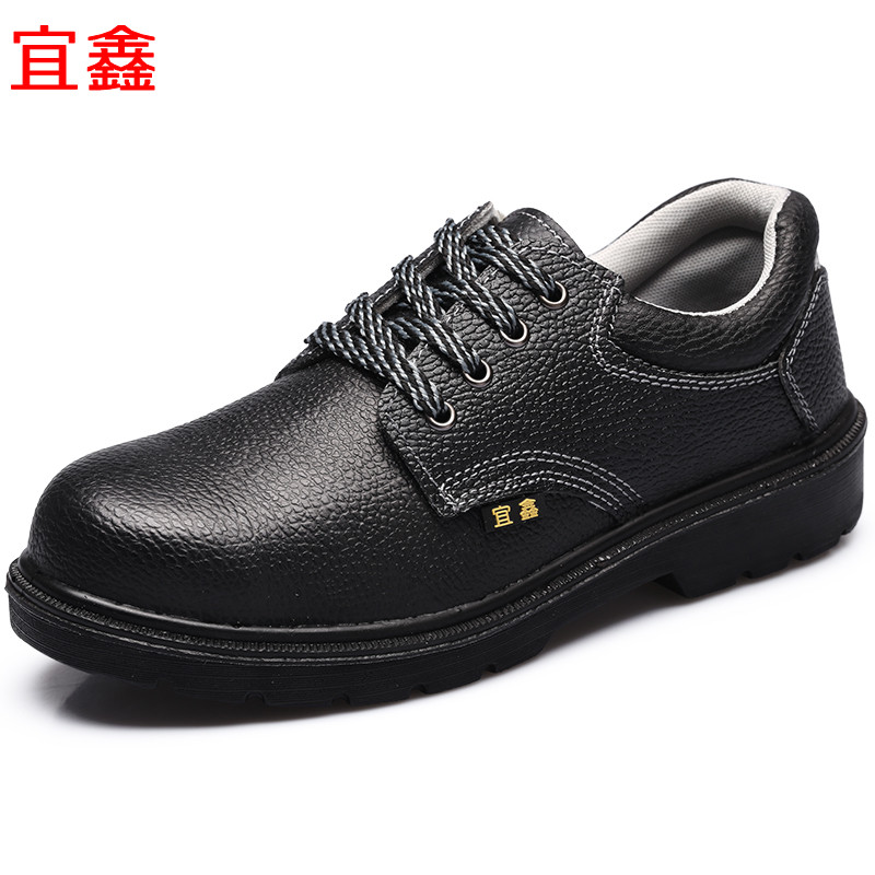 Free shipping safety shoes safety shoes baotou steel protective shoes work shoes breathable leather male anti smashing stab wear waterproof slip