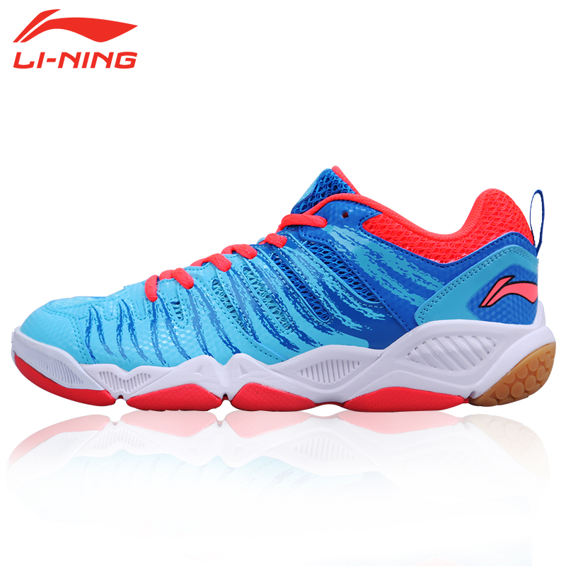 Free shipping send socks genuine li ning badminton shoes ms. lightweight badminton shoes sports shoes lightweight breathable shoes