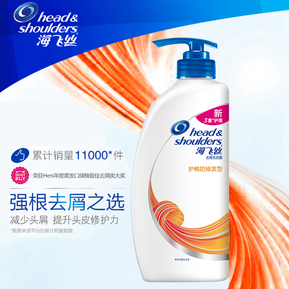 China Herbal Anti Dandruff Shampoo Head Ampamp Shoulder Sampo Cool Menthol 680 Ml Get Quotations Free Shipping Shoulders 750 Genuine Male Ms Universal Mulch Out Of