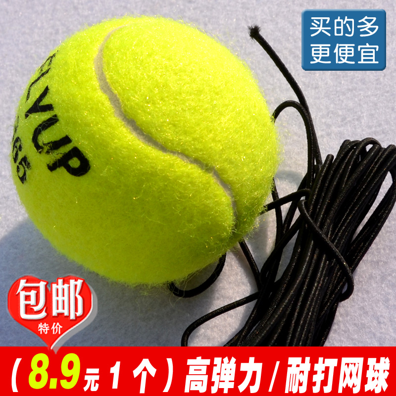 Free shipping single rope rope training tennis with a line of tennis training tennis ball with a line learning practice ball resistance to fight the king