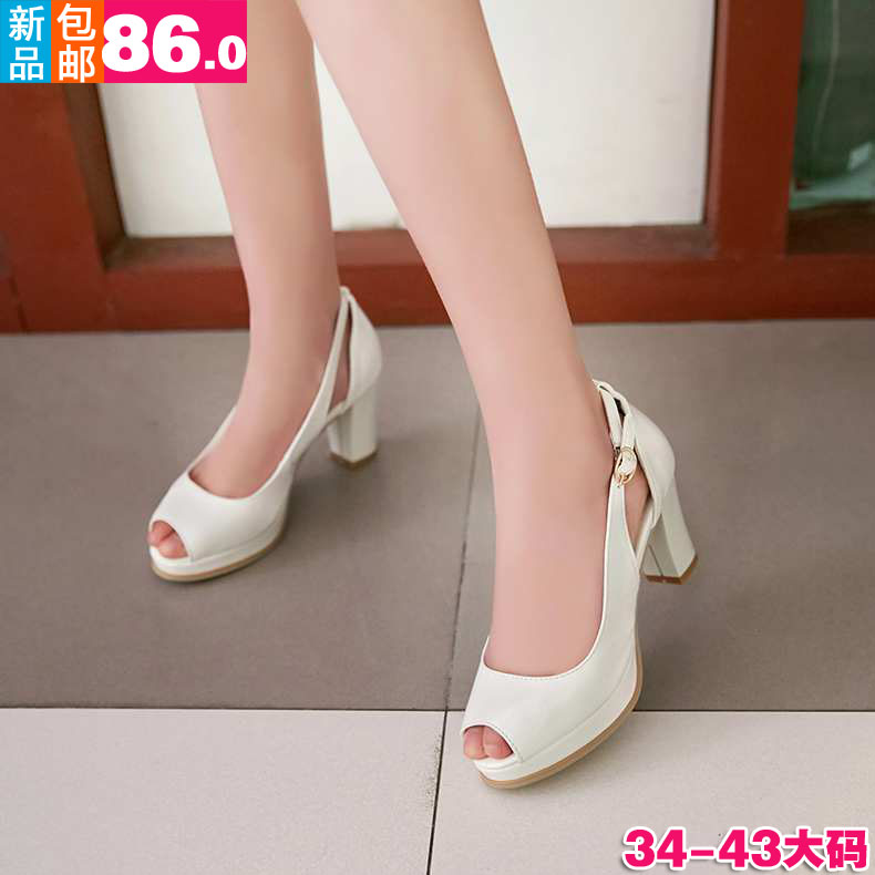 393a03da67a1ad Get Quotations · Free shipping spring and summer ms. comfortable leather  sandals fish head korean mature temperament hollow