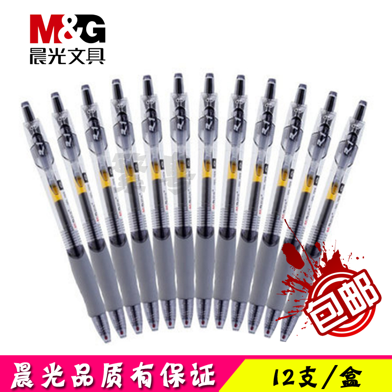 Free shipping stationery dawn gp-1008 gel pen pressed dawn pen 0.5 black and blue color doctor's prescription pen