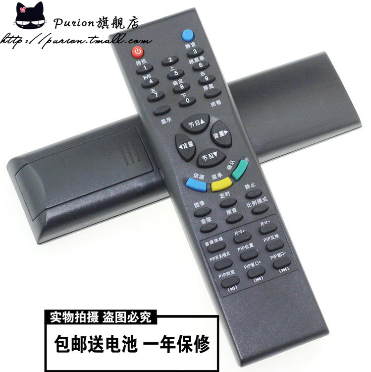 China Tv 1080p, China Tv 1080p Shopping Guide at Alibaba com