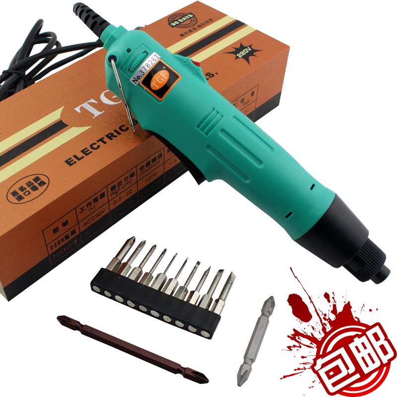 Free shipping tgfβ 〓 h6 line speed electric screwdriver electric screwdriver electric screwdriver to send the first batch of v