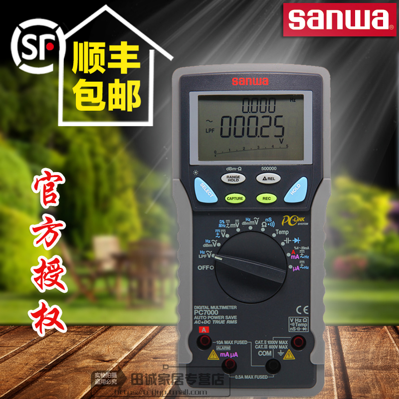 [Free shipping] three and (sanwa) PC7000/PC720M 、 high precision digital multimeter multimeter