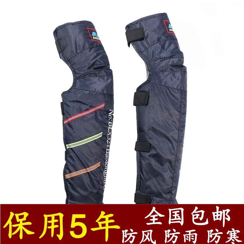 Free shipping tyrannosaurus 321 motorcycle knee warm thick waterproof cold winter knee knight legguard