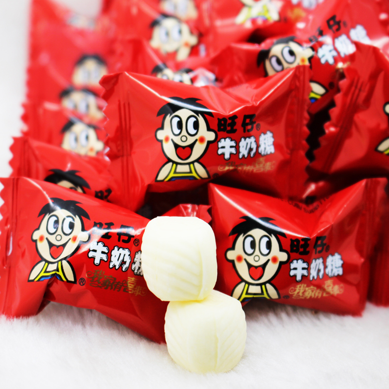 Free shipping wang zi milk sugar toffee want g wedding candy in bulk wedding candy shop