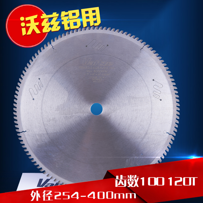 Free shipping wards end aluminum alloy saw blade 10/12/14/16/18 inch x100/t plastic caigang bridge