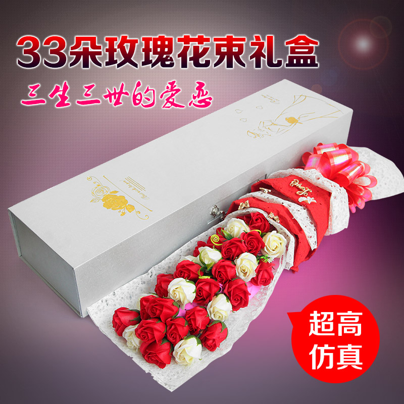 Free shipping women's day gift rose soap flower soap flower bouquet gift to send his girlfriend a birthday romantic