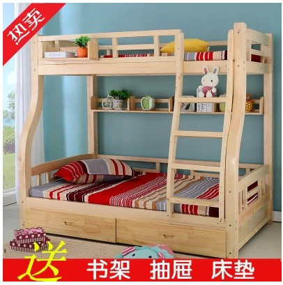 Free shipping wood bed children bed bunk bed bunk bed picture bed bed bunk bed mother and child bed