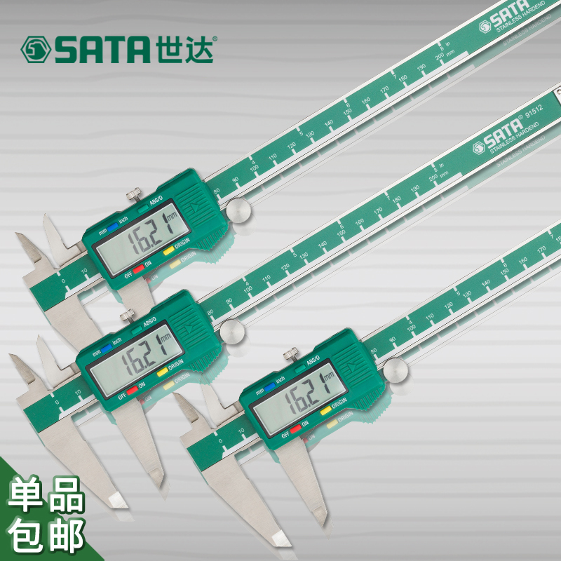 Free shipping world of tools sata digital caliper vernier caliper measurement tools stainless steel digital data
