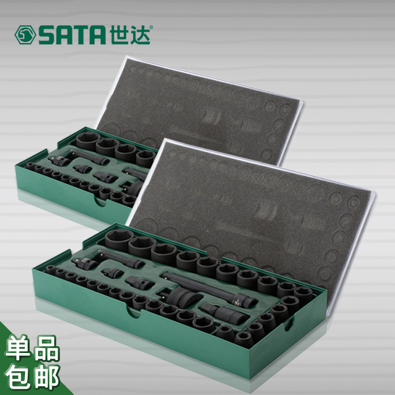 "Free shipping world of tools sata tool tray set 36 pieces of 3/8 ""* 1/2"" series pneumatic sleeve and accessories"