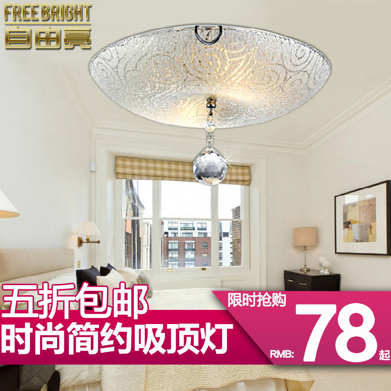 Freedom bright modern minimalist circular led crystal ceiling lamp bedroom lamp restaurant lights hole bird clouds glass pattern