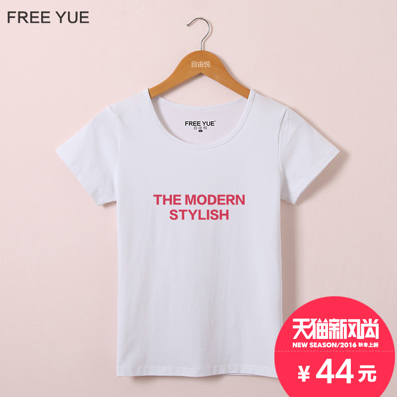 Freedom wyatt 2016 summer new simple letters printed short sleeve t-shirt female students to large size women was thin body