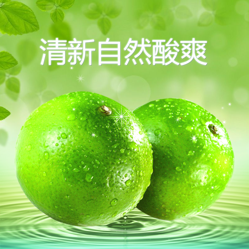Fresh lime green lemon lime free email yunnan fresh fruit green lemon lime xiaoqing lemon covered many provinces shipping