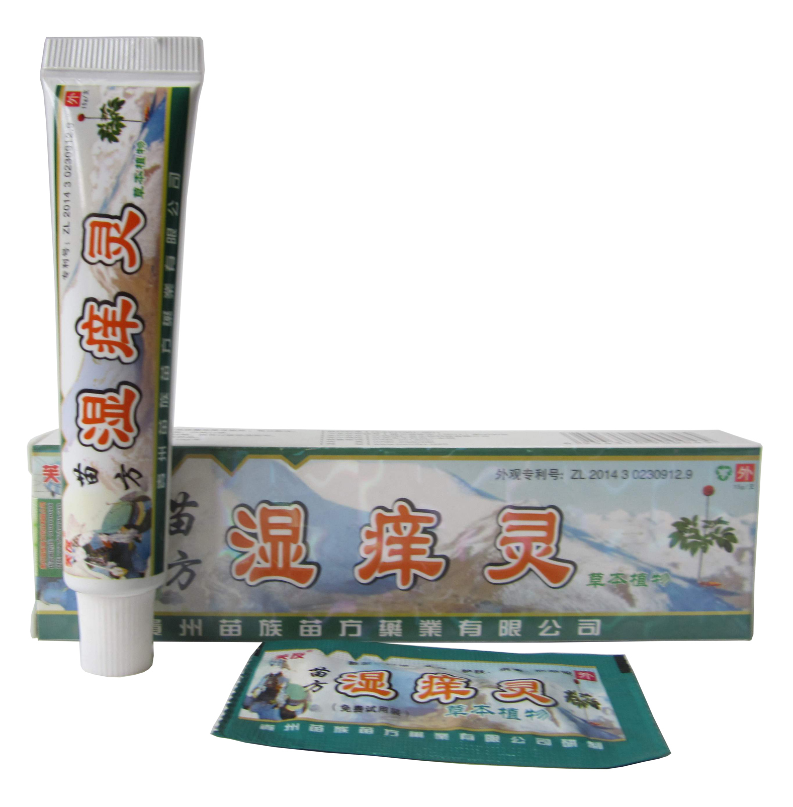 Friends fu ling herbal medicine wet itch ointment [buy 、 send 1 on the same product giveaways 1:1 reprovision] miao miao fang Wet itch cream ling