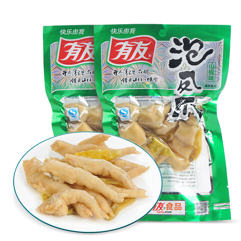 Friends of pickle chicken legs yuyu salamanders bubble chicken 100g * 10 pack chongqing specialty zero food shipping