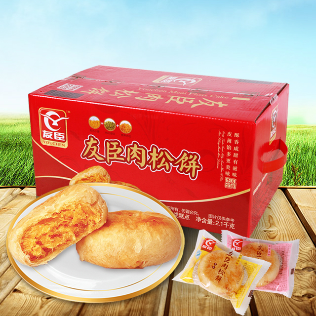 Friends of robinson meat muffin boxful cecectomized 1kg friends of robinson authentic meat muffin pastry snack specialty snack food