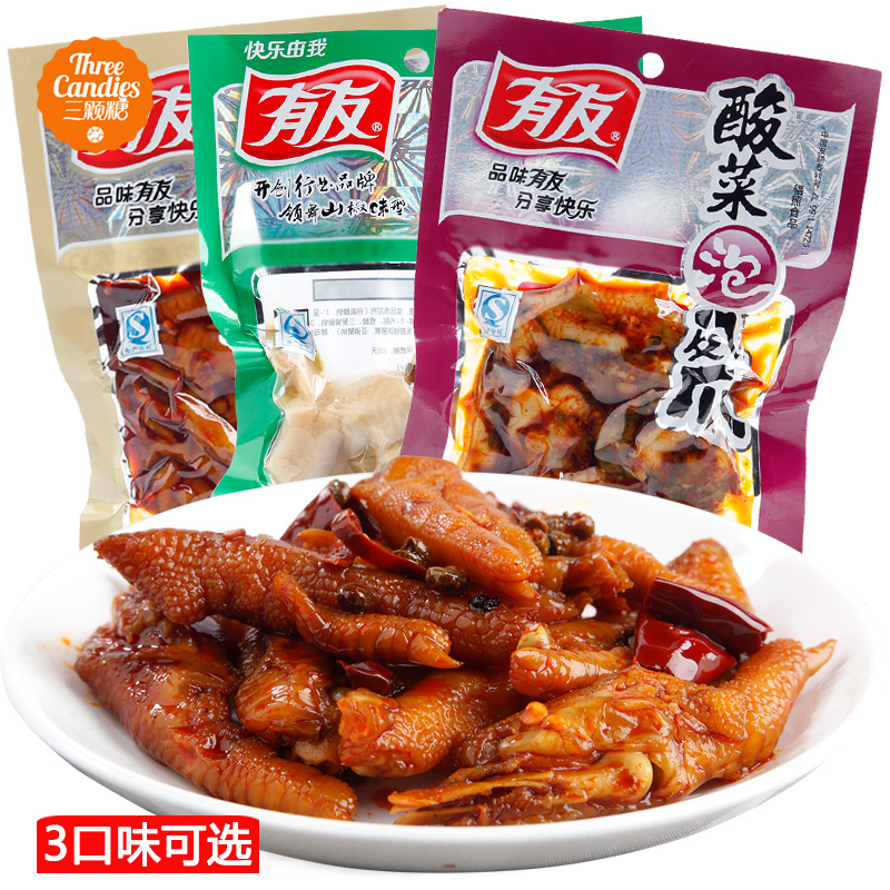 Friends of the bubble chicken legs salamanders pickle chicken legs 100g * 10 bags of chongqing specialty snack snack snack noodles partner