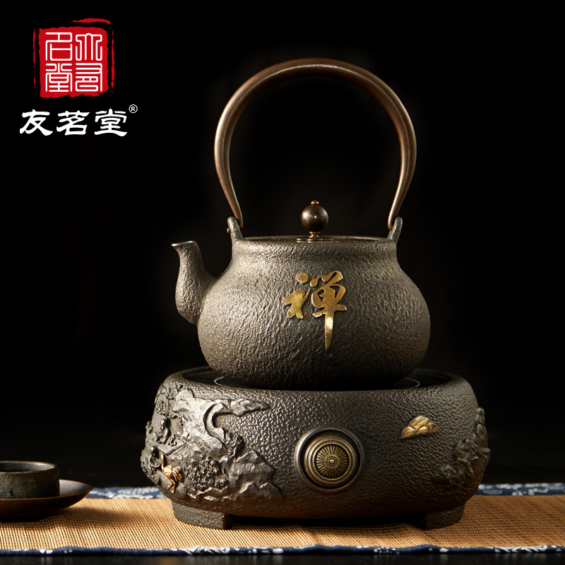 Friends of the ming tang household electric ceramic stove stove stove cast iron pot with electric stove mini cooker and cook stove electric furnace
