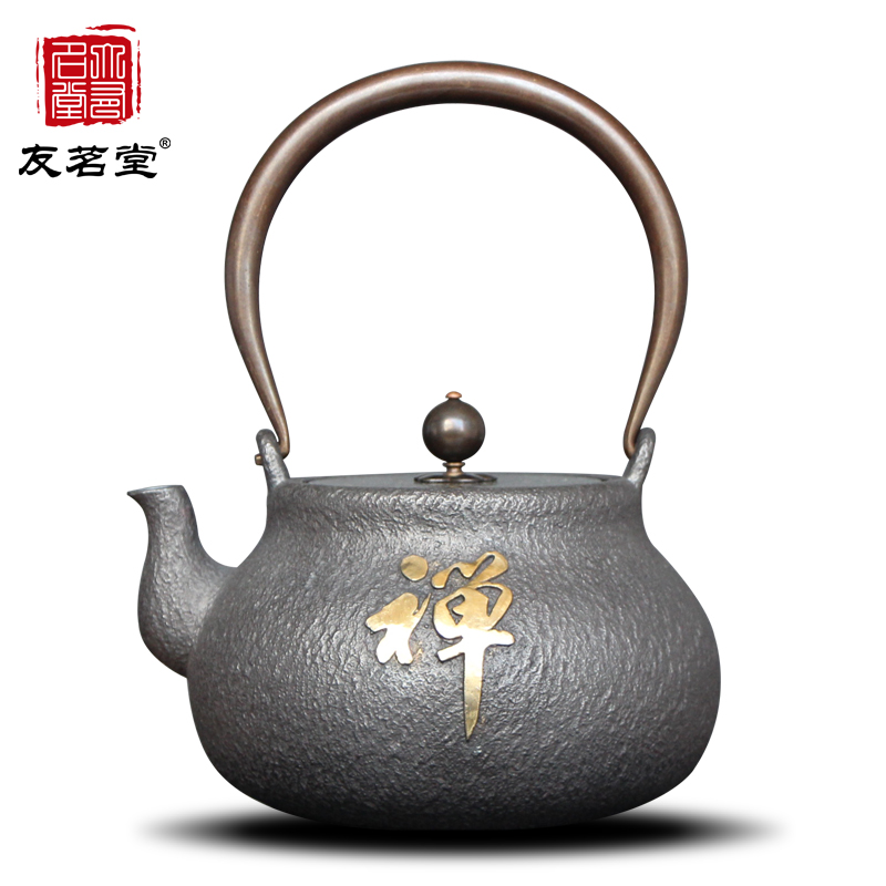 Friends of the ming tang household uncoated iron kettle teapot kettle tea kettle tea kettle boiled tea teapot genuine gifts