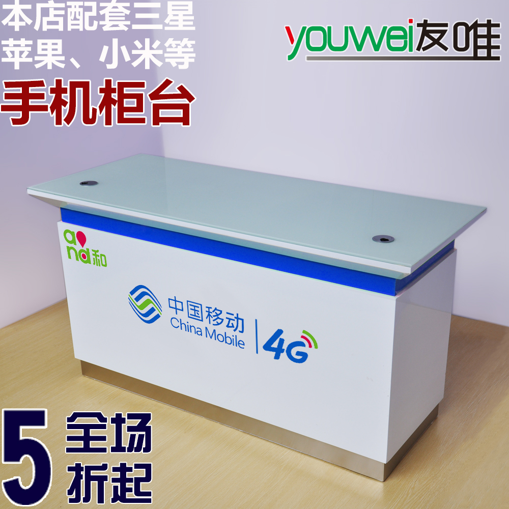 Friends of the only mobile paint business receiving station cashier station seats business office to pay office desk phone counter