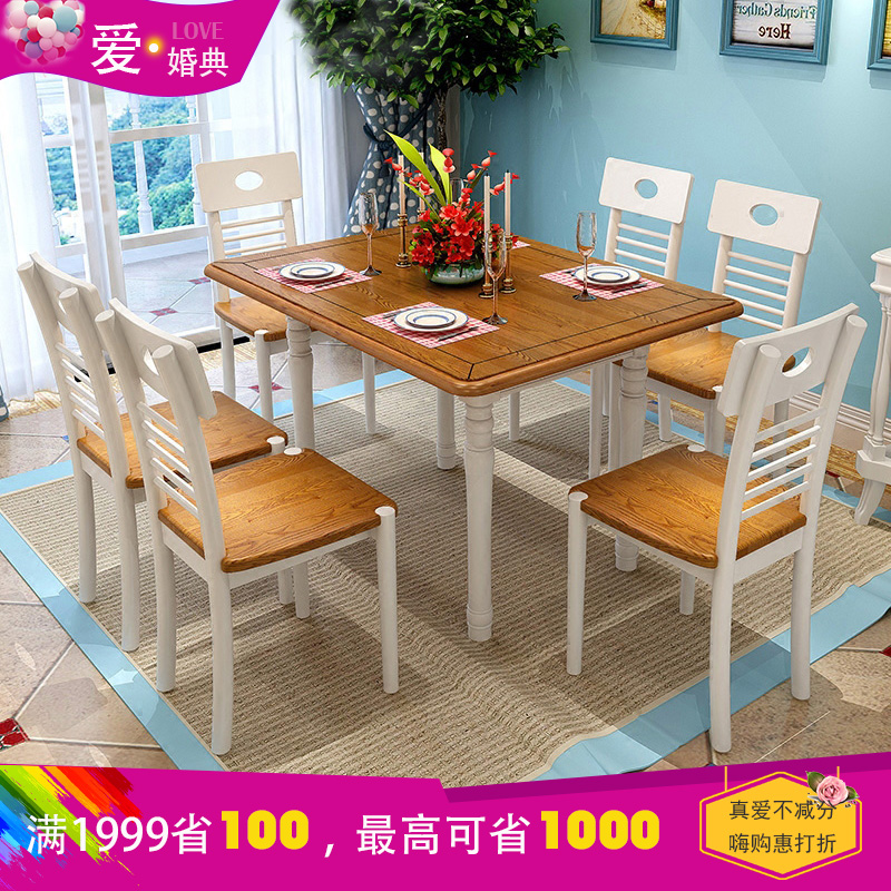 Friends of the ring in the mediterranean american telescopic folding table small apartment solid wood dining tables and chairs combination of simple european table