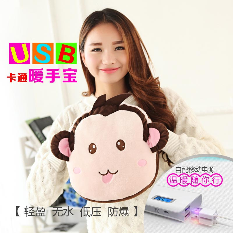 Friends of the state for hot water bottle explosion hand po usb multifunction rechargeable electric hot water bottle heating pads electric heater hot water bottle plush pillow