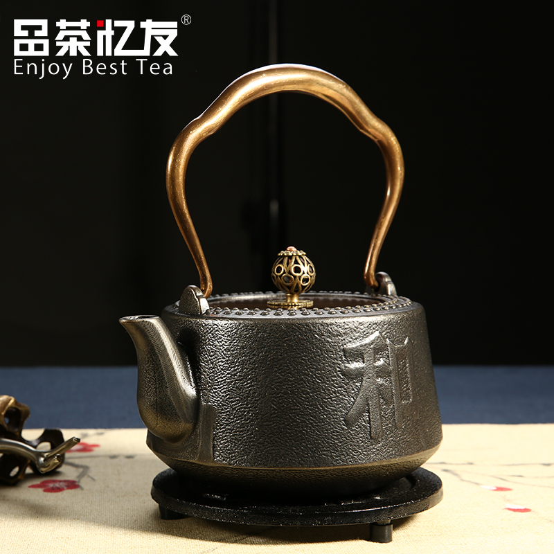 Friends recalled tea pot blue and iron pot lid cast iron pot in southern japan iron kettle old iron kettle boiling tea kettle aquatic