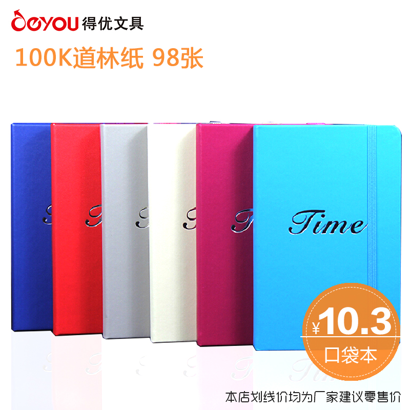 Front front through notepad d61-a601 gaba-rg paper carry strap small pocket book thick notebook stationery