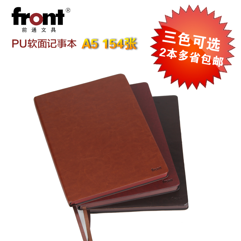 Front through front d66-b5/a5/a6 fashion soft leather diary notebook business notebook
