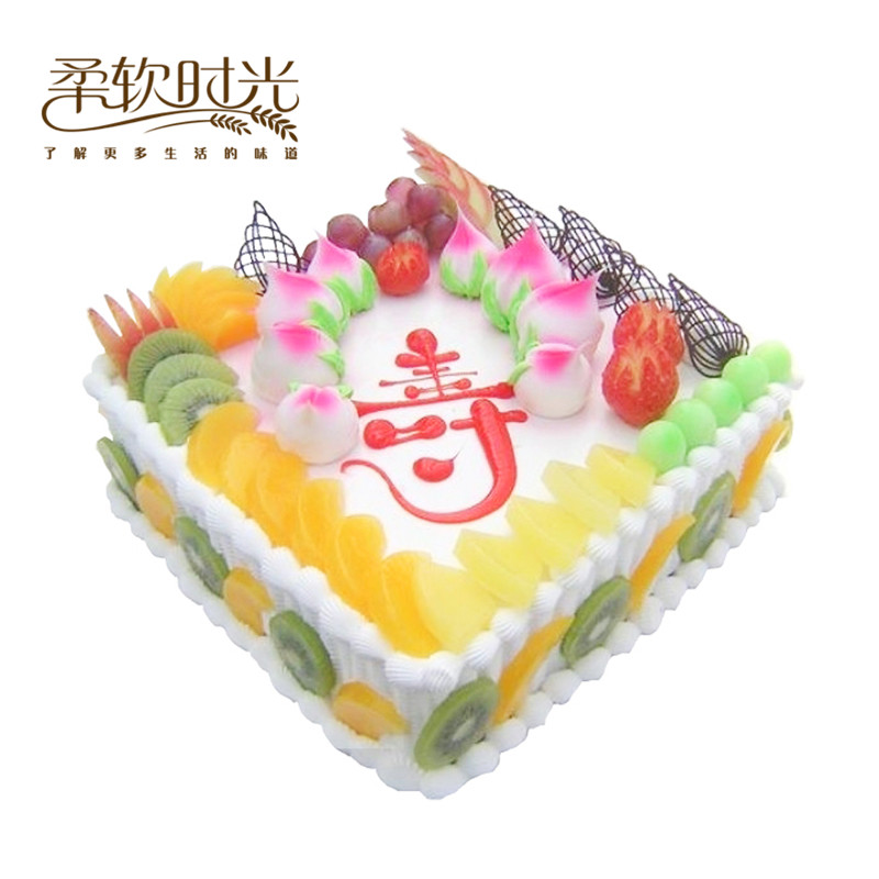 Get Quotations Fruit Birthday Cake Shop Beijing City Nationwide Courier Delivery Scheduled Long Order Generation