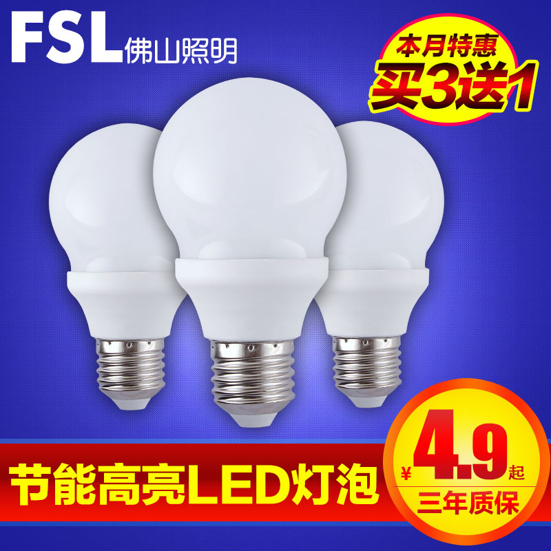 Fsl foshan lighting led bulb e27 screw bulb warm white bulb energy saving light source lamp led3w
