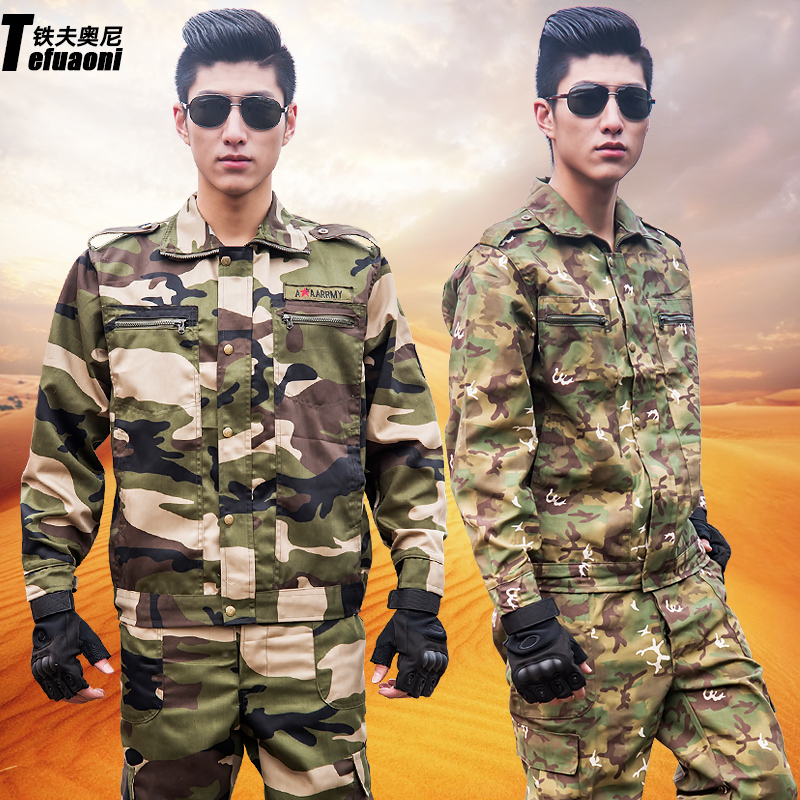 Fu aoni iron free shipping new cs commando training uniform camouflage suit men summer outdoor military fans field set