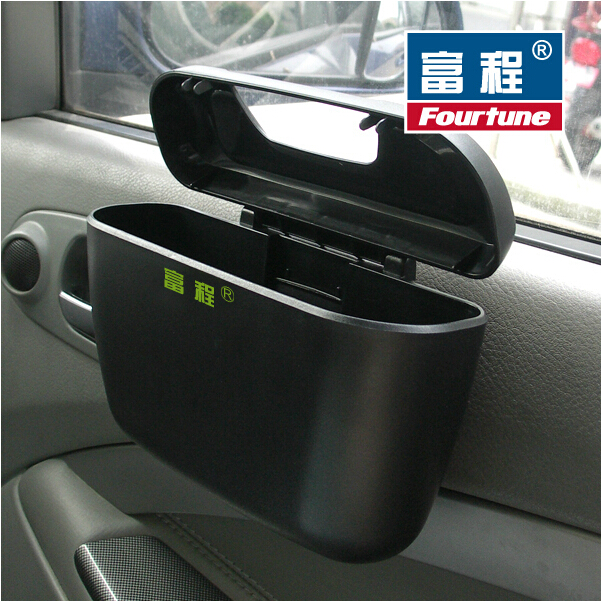 Fu cheng car trash barrel retractable car car trash mini car trash barrel folding bucket compartment
