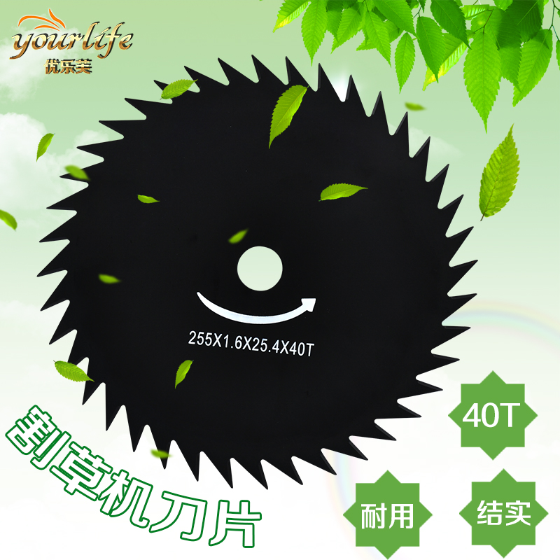 Fu gifted musicians blade harvester mower grass trimmer brush cutter mower grass trimmer lawn mower accessories 40 tooth blade