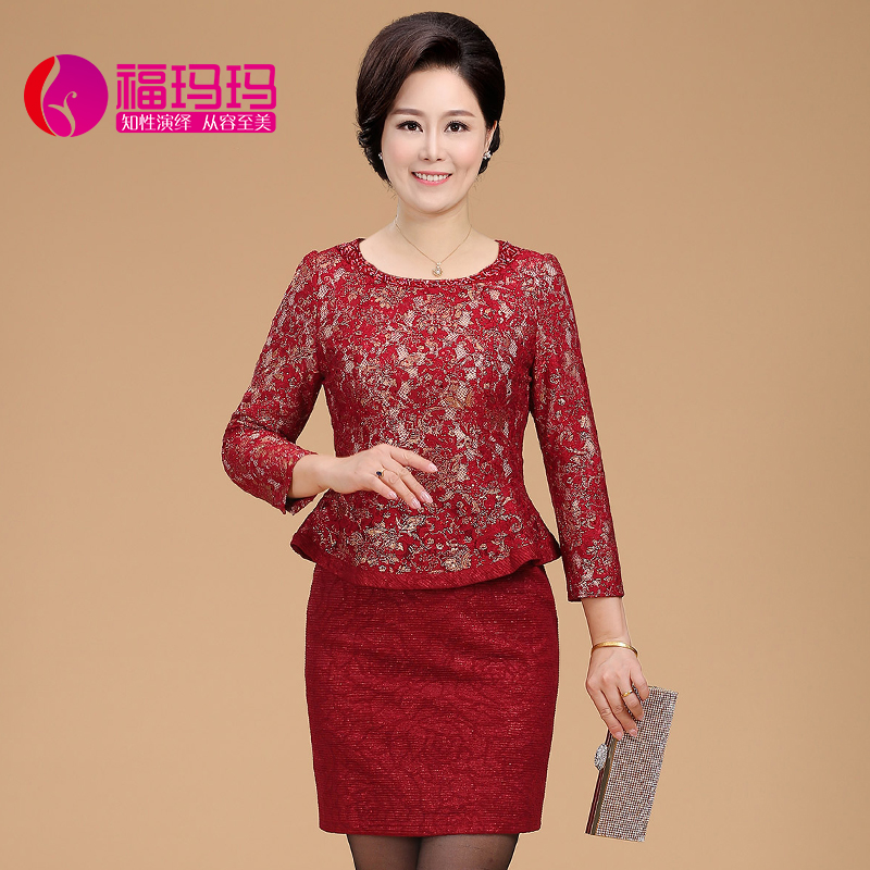 Fu mama middle-aged middle-aged women's autumn dress and long sections 40-50-year-old mother dress sleeve dress autumn d610
