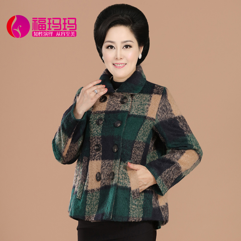 Fu mama middle-aged women autumn and winter 2015 new mother middle-aged middle-aged women's clothing coat big yards 40-50-year-old c425