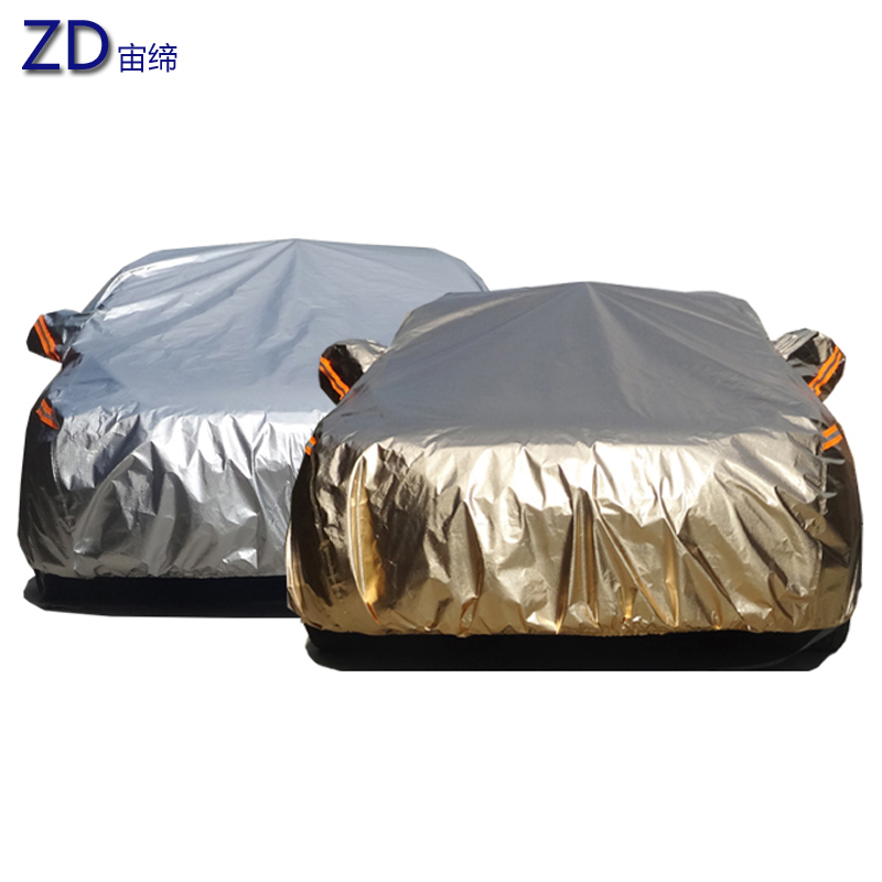 Fu rui si ford focus fiesta mondeo sharp boundary maverick wing blog sewing car cover car sun rain