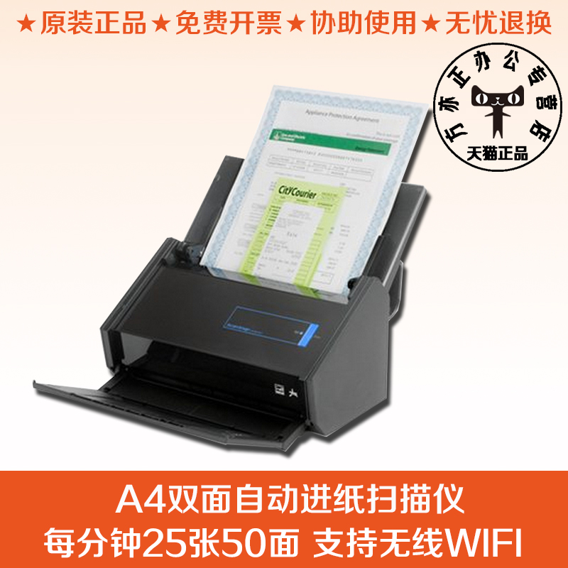 Fujitsu fujitsu scansnap ix500 a4 color wireless wifi high speed duplex scanner