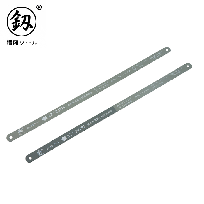 China hss hacksaw blade china hss hacksaw blade shopping guide at fukuoka tools bimetal hacksaw blade 24 tooth metal cutting saw blade hacksaw frame with a hacksaw greentooth